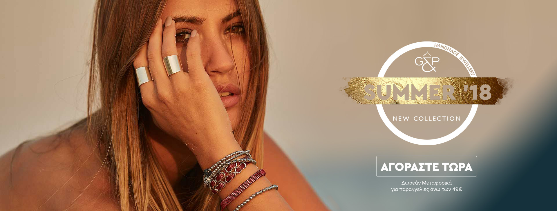 gp-jewellery-gr-summer-18-collection-2